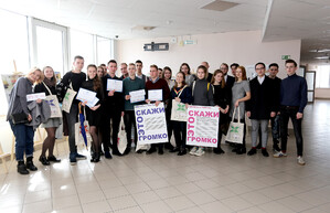 In BSU students have celebrated the International day of remembrance o...